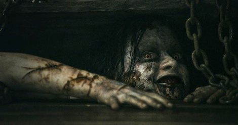 Evil Dead Remake WIll Swallow Your Soul [Movie Trailer]